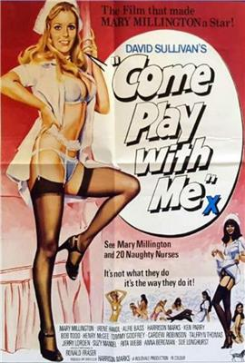 Come Play with Me (1977)