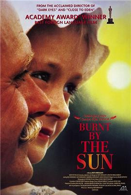 Burnt by the Sun (1994)