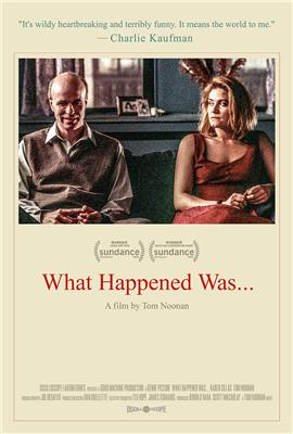 What Happened Was... (1994)
