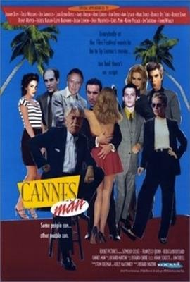 Cannes Man (1997)