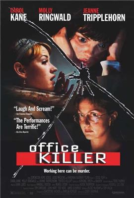 Office Killer (1997)