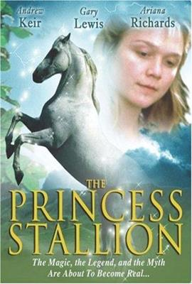 The Princess Stallion (1997)
