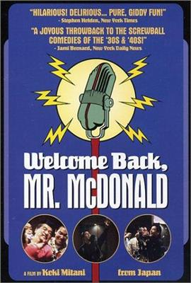 Welcome Back, Mr. McDonald (1997)