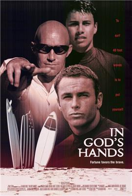 In God's Hands (1998)