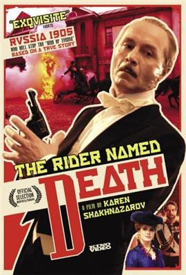 The Rider Named Death (2004)