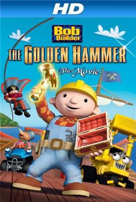Bob the Builder: The Legend of the Golden Hammer (2009)
