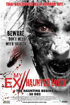 My Ex 2: Haunted Lover (2010)