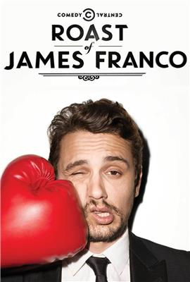 Comedy Central Roast of James Franco (2013)