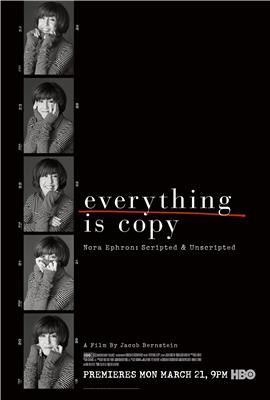 Everything Is Copy (2015)