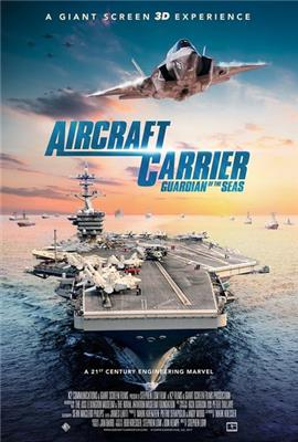Aircraft Carrier: Guardian of the Seas (2016)