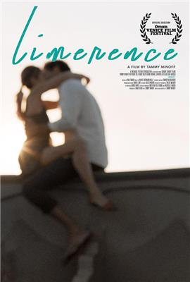 Limerence (2017)