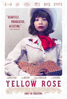 Yellow Rose (2018)