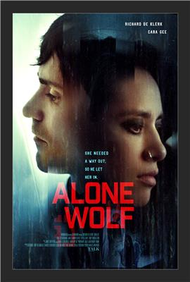 Lone Wolf Survival Kit (2018)
