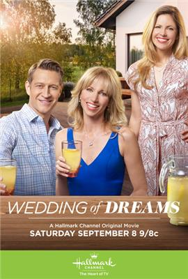 Wedding of Dreams (2018)