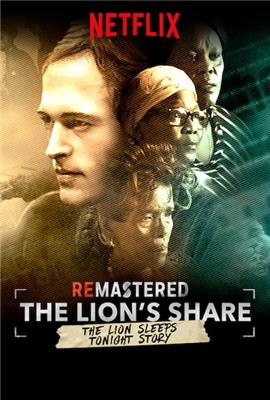 ReMastered: The Lion's Share (2018)