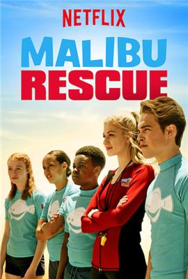 Malibu Rescue - The Movie (2019)