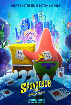 The SpongeBob Movie: It's a Wonderful Sponge (2020)