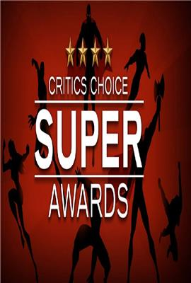 The Critics' Choice Super Awards (2021)