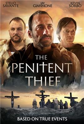 The Penitent Thief (\N)